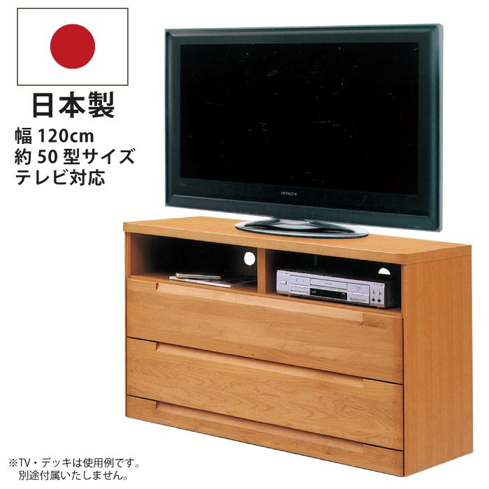 テレビ台 120cm幅 120幅 ハイタイプ AVチェスト AVボード TV台 テレビボード TVボード ベッドサイドチェスト 極厚底板12mm引き出し 四方箱組 国産 高さ74.5cm 北欧風 ナチュラル