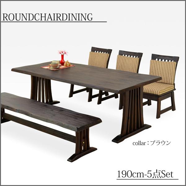 ダイニングセット 5点セット ベンチ ダイニングテーブルセット 190cm 無料設置 6人掛け モダン ファブリック 食卓 木製 ダークブラウン シンプル おしゃれ