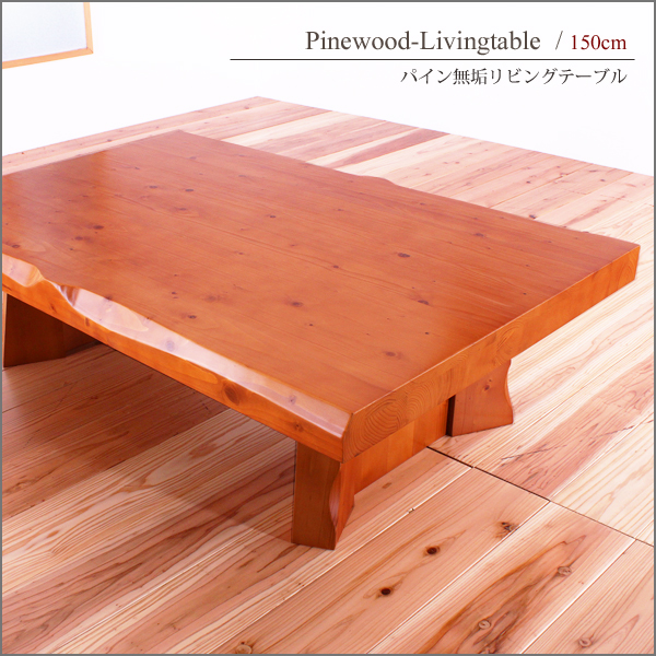 Low Table Room Table Living Table Center Table Side Table Wooden Table  Floor Table Design Table ...