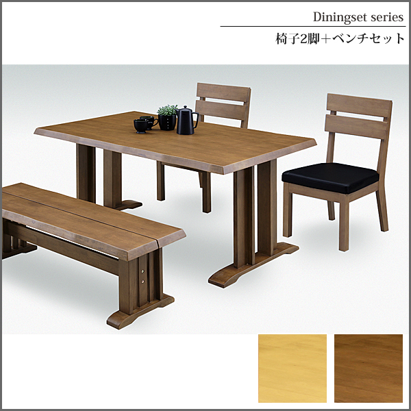 Dining Table Set 4 Seat Compact Chair Bench Anese Style Solid Rubberwood Piece 140 Cm Sk 010