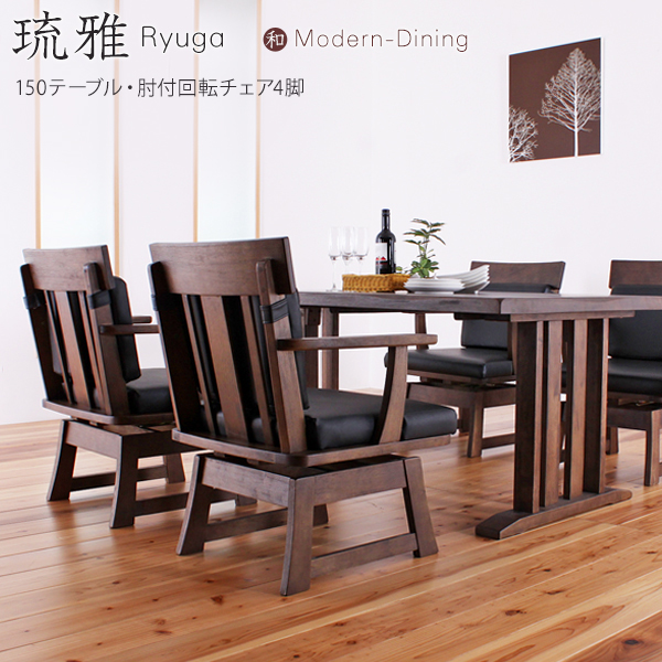 Fine Hang Four For Four Five Points Of Dining Sets Asian Modern Dining Table Set Dining Five Points Set Revolving Chair Japanese Style Pure Wooden Tree Old Spiritservingveterans Wood Chair Design Ideas Spiritservingveteransorg