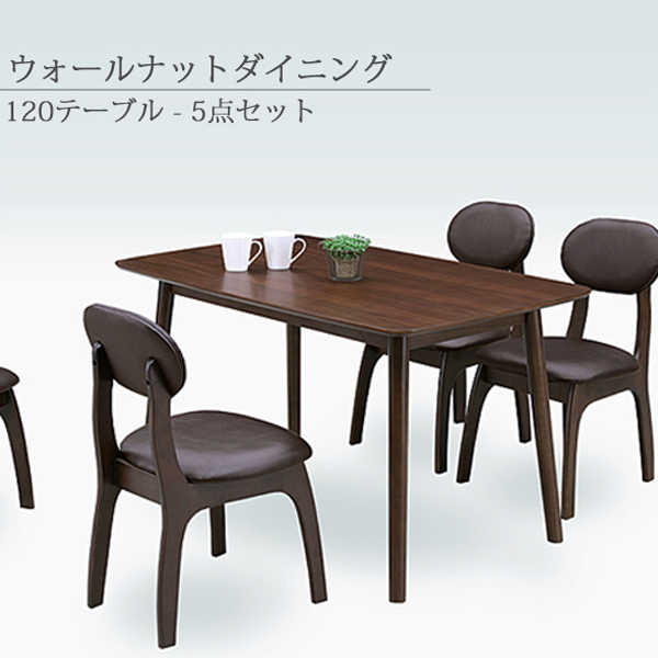 I Sprinkle Four Dining Table Set Dining Set Five Points Width 120 North  European Walnut Dining Four Points Sets, And Compact Small Shark Cafe Style  ...