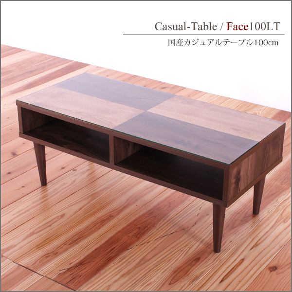 Side Table 100 Cm.Kagu Gforet Table 100cm In Width North Europe Glass Top