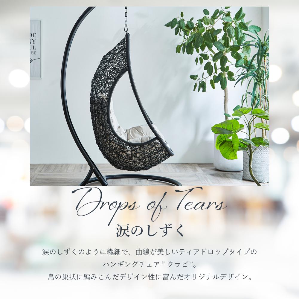 Exceptionnel One Black Hanging Chair Hammock Swing Lutecia Tear Drop Deck Chair Bubble  Chair Ratanchair Basket