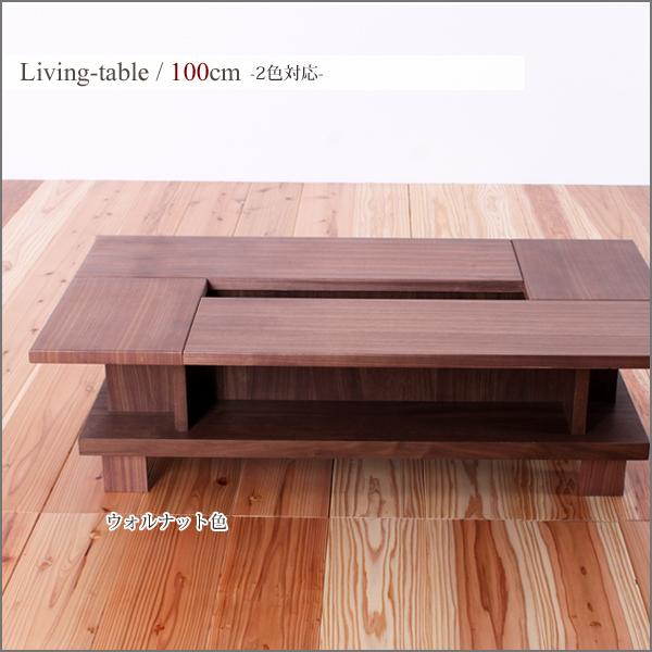kagu-gforet | Rakuten Global Market: Table coffee table Center table ...