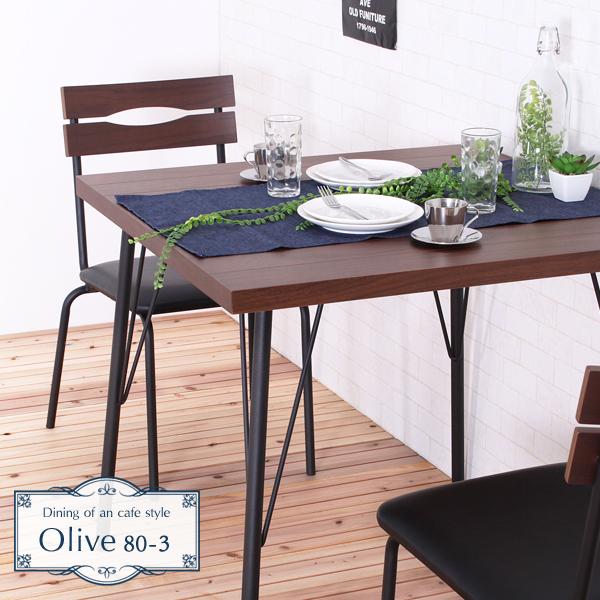 ダイニングテーブルセット 3点セット 2人掛け 80cm幅 スチール チェア リビングテーブル チェア 机 カフェダイニング スチール 食卓3点セット ヴィンテージ風 レトロモダン カフェテーブル コンパクト ブルックリンスタイル
