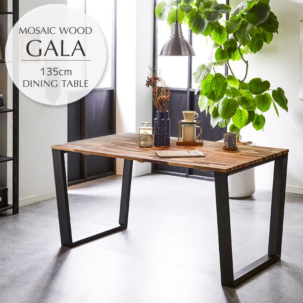 ダイニングテーブル 135cm×80 ブラウン モザイクボード 無垢材 北欧 シンプル 木製 4人用 4人掛け おしゃれ 食卓 リビング カフェ モダン 家族 ウッドダイニング 天然木 オーク アルダー ウォールナット アッシュ ビーチ