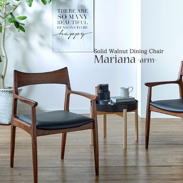 新商品 チェア ダイニングチェア ウォールナット 無垢材 肘付き椅子 1人掛け 木製 合皮レザー 北欧 おしゃれ モダン