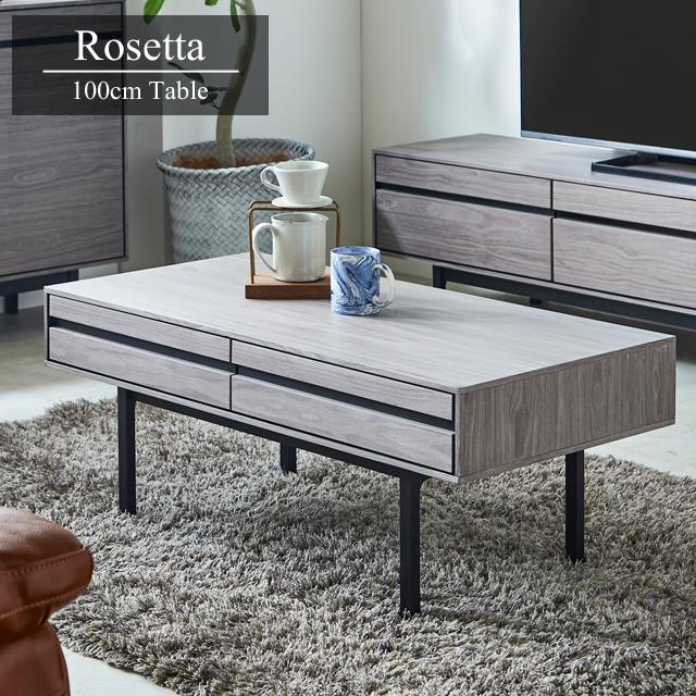 テーブル 100cm 木製 ブラック脚 センターテーブル アンティークグレーtable シャビー インダストリアス おしゃれ ローテーブル 引出付 長方形 [Rosetta]