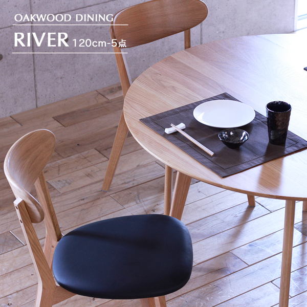 solid wood round table wooden dining set points round table dining 120 cm personsseat kagugforet