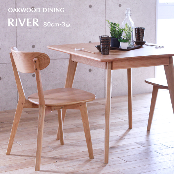Dining Set 3 Piece Dining Table Set Two Seat Cafe Dining Table 3 Piece Set  Oak Solid Natural Black Red Natural Wood River River 05P19Dec15