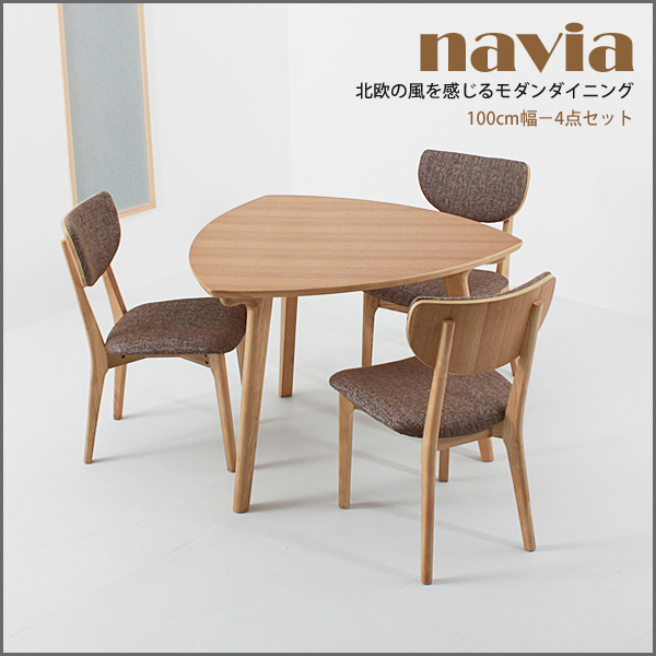 Stylish Nordic Ash Solid Dining Table Width 100 Cm Triangle Natural Wood Set 4 Piece Three Simple Modern 3 For