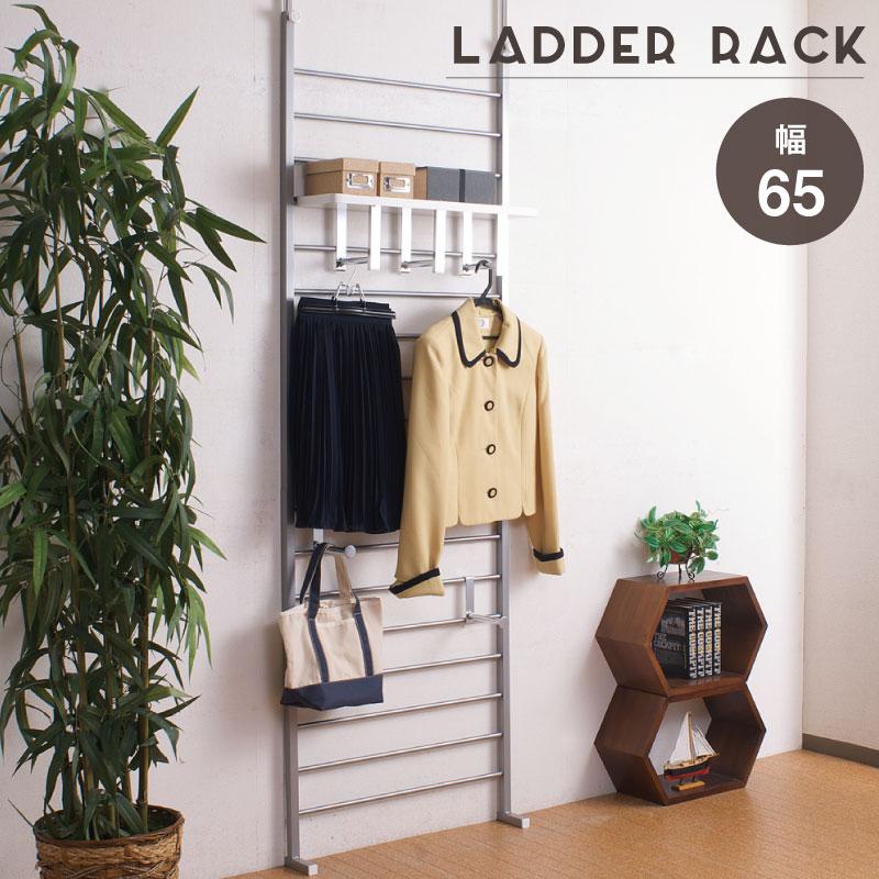 ラダーラック65幅【壁面収納】日本製 ウォールラック 突っ張りラック薄型 パーテーション間仕切り