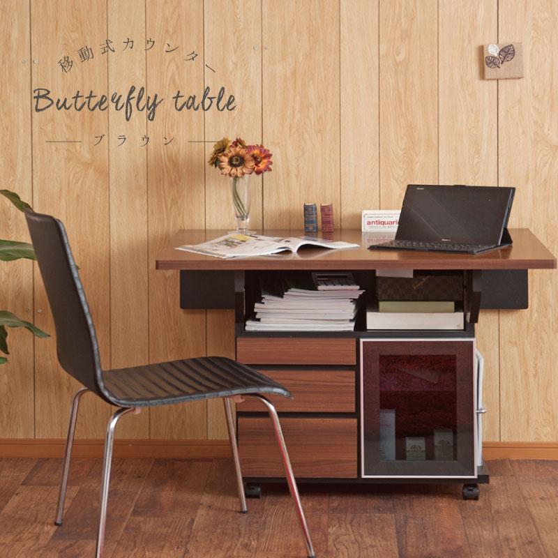 折りたたみテーブル バタフライカウンターテーブル 幅89.5cm チェリーブラウン色 【送料無料】
