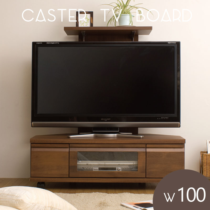 コーナーテレビ台 バックパネル付き 100幅 薄型テレビ コンパクト設計 ディスプレイ棚付き