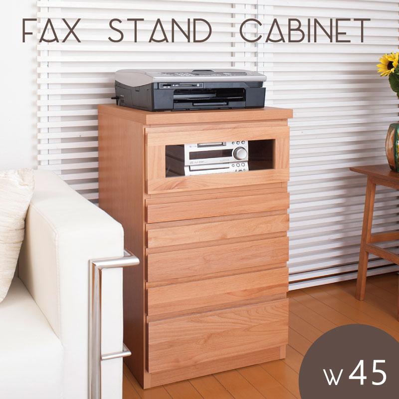 ファックス台 電話台 FAX台 リビングチェスト 幅45cm ナチュラル色