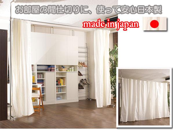 目隠しカーテン つっぱり式 選べる5色 ホワイト・ブルー・ブラウン・グリーン・ピンク【壁面収納】