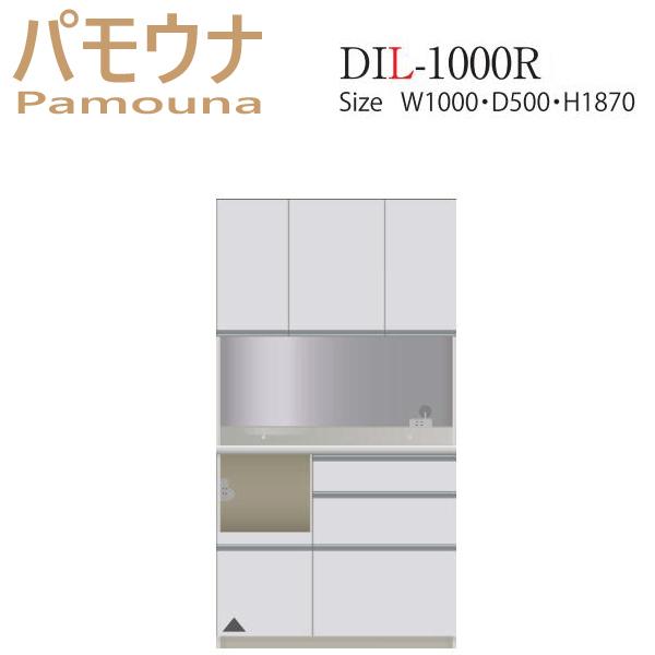 【パモウナ 食器棚】 開梱設置 DIL-1000R キッチン収納 食器棚 パモウナ食器棚 キッチンボード 開き扉 送料無料