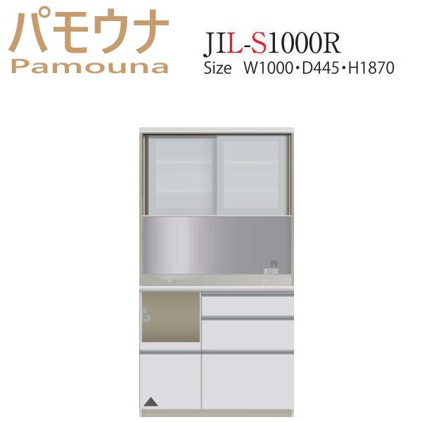 【パモウナ 食器棚】 開梱設置 JIL-S1000R キッチン収納 食器棚 キッチンボード 送料無料