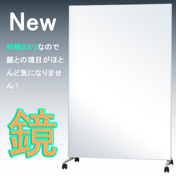 大型ミラー スタンドミラー 姿見 細枠 大型ミラー ダンスミラー 大きな鏡 キャスター付き大型ミラー 116幅 日本製 鏡 全身 かがみ 開梱設置 送料無料