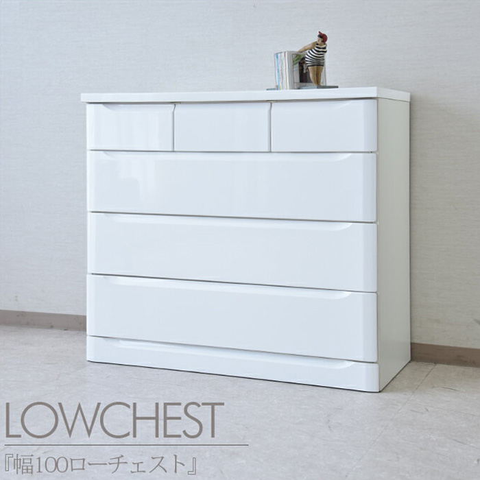 Okawa Furniture Mail Order Belonging To Four Steps Of Lotze Strike 100cm In  Width Chest Chest Clothes Chest Cabinet Clothing Storing Rearranging  Storing ...