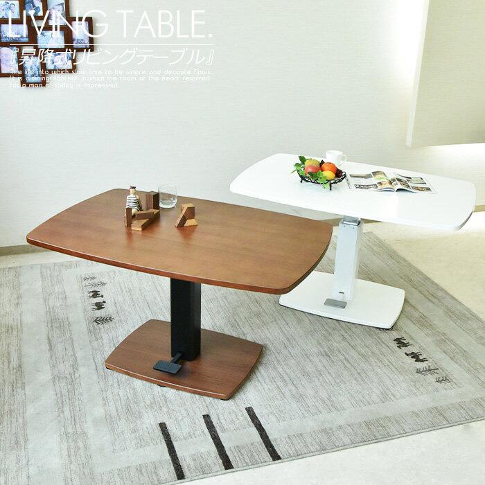 昇降式 ダイニングテーブル 幅120cm リビングセット リフティングテーブル 昇降テーブル 北欧 コーナーソファー 食卓 ダイニングセット 応接セット