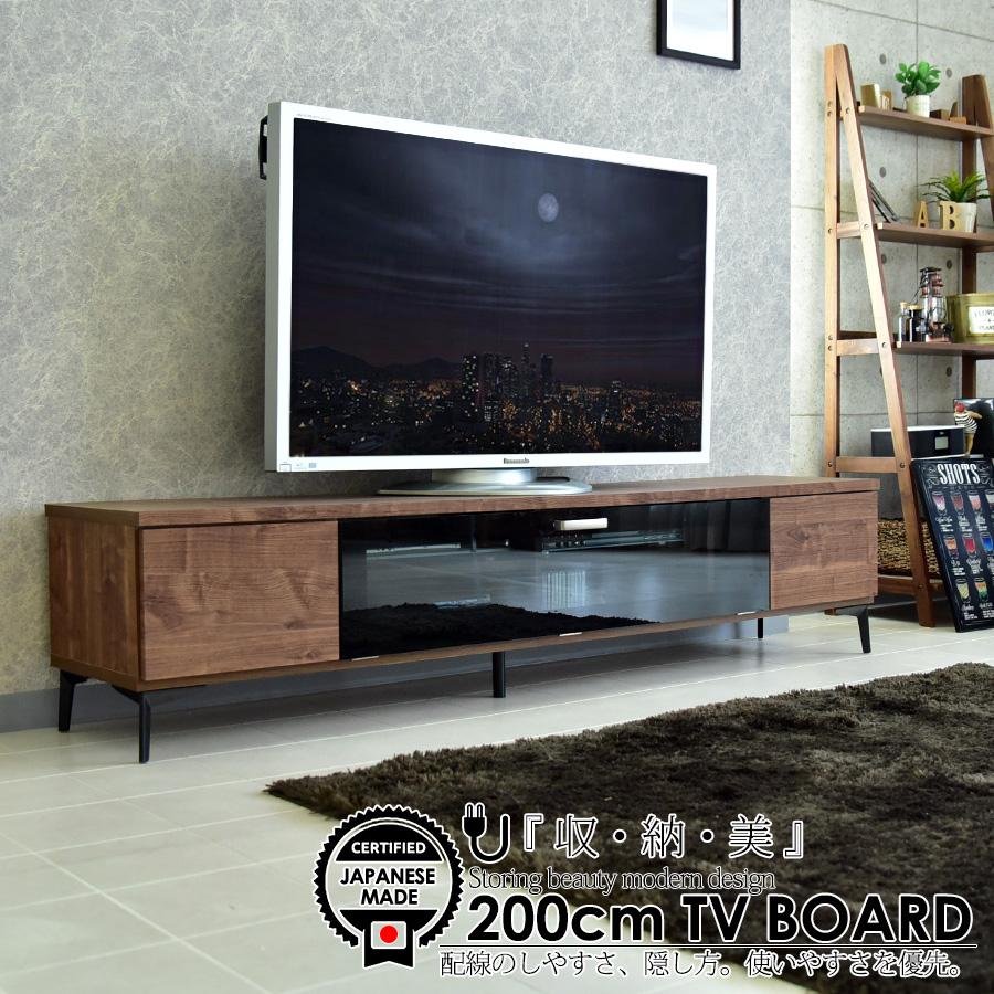 【クーポン配布中】 テレビ台 テレビボード 幅200 国産品 完成品 木製品 収納家具 ローボード リビング収納 大川家具 ウォールナット柄 脚付き