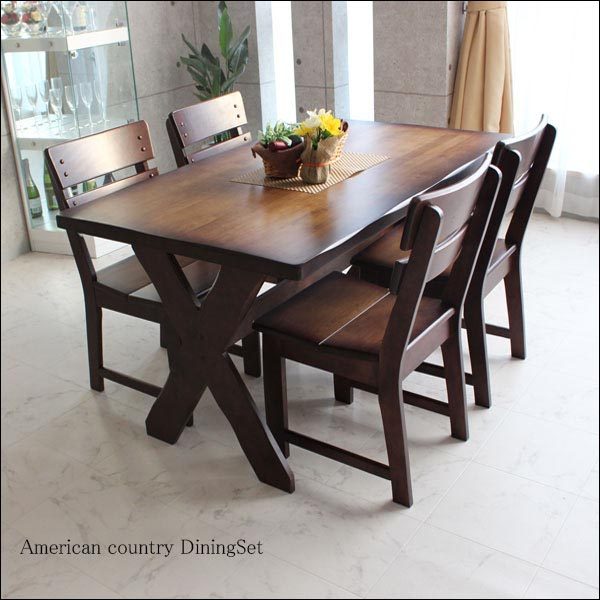 7 Piece Dining Set Seven For 46