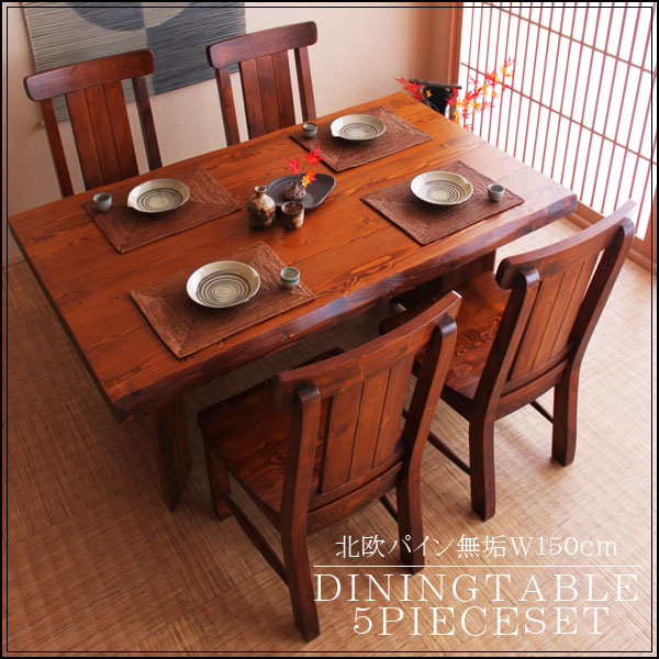 Solid Dining Set 4 Persons For ...