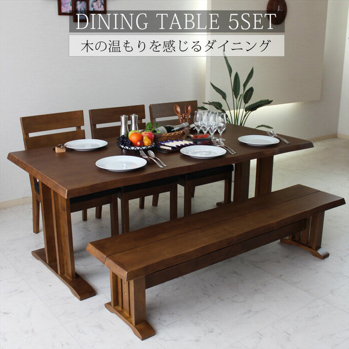 Kagumori Rakuten Global Market Dining Table Set Width Wooden - 5 person kitchen table