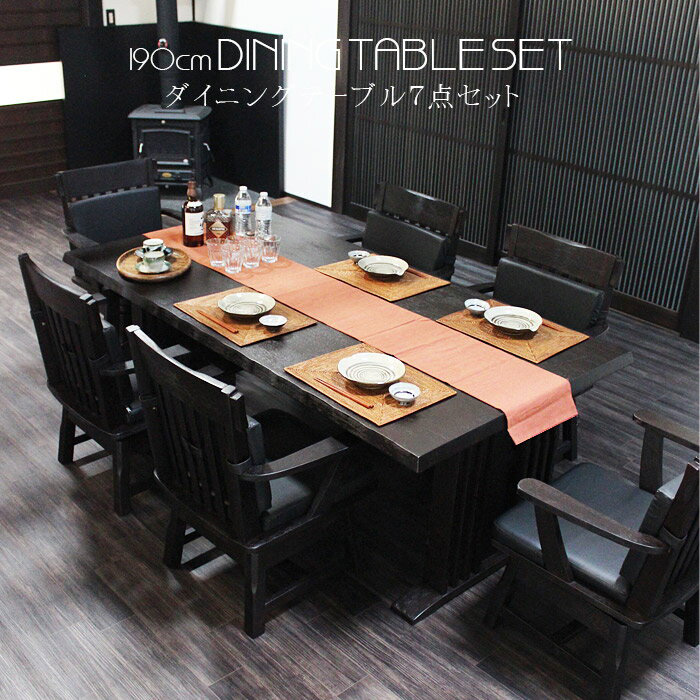 six dining chair dining table dining table dinette credit table chair chair chair shin pulls modern - Set Of Six Dining Room Chairs