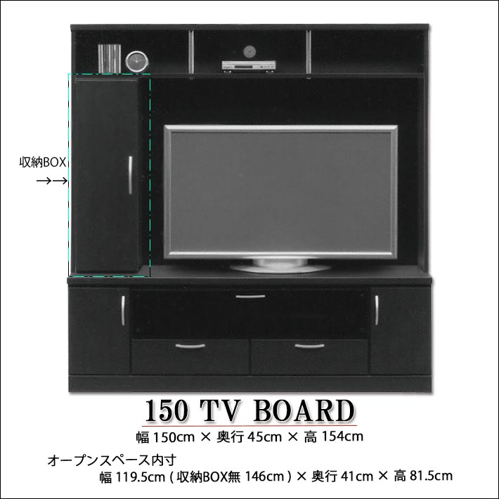 Tv Table With Storage Part - 36: TV Table TV Sideboard Width 150 Cm Black Wooden High Type Shelf High Board  Living Board