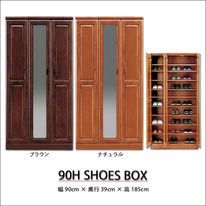 put the fulllength mirror mirror fulllength door storage shoes box shoes shoes