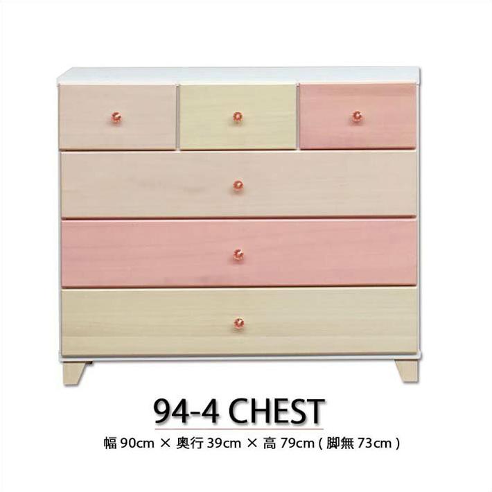 kagu-mori | Rakuten Global Market: Chest width 90 cm 4-Pink White ...