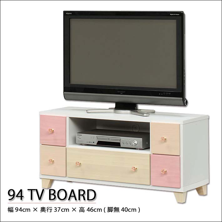 Tv Table With Storage Part - 38: TV Table TV Sideboard Width 94 Cm Pink White Knob Solid Paulownia Solid Leg  With Stylish