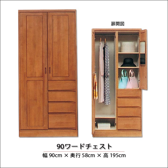 Wardrobe Chest Width 90 Cm Clothes Hanging Mirror Mirror Tie Hanger Solid  Alder Urethane Paint Wooden