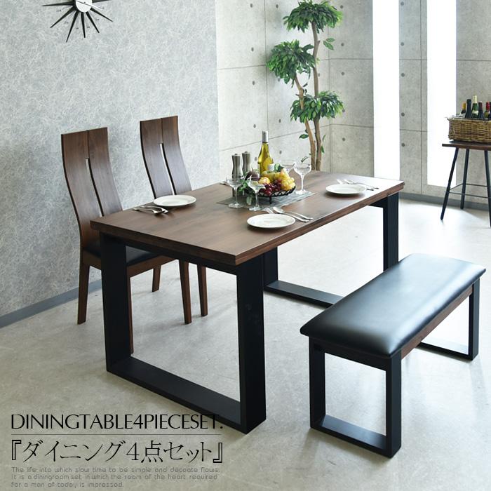 135cm ダイニングテーブル ダイニングテーブルセット ベンチ ダイニングテーブル 4人掛け ダイニングテーブル4点セット