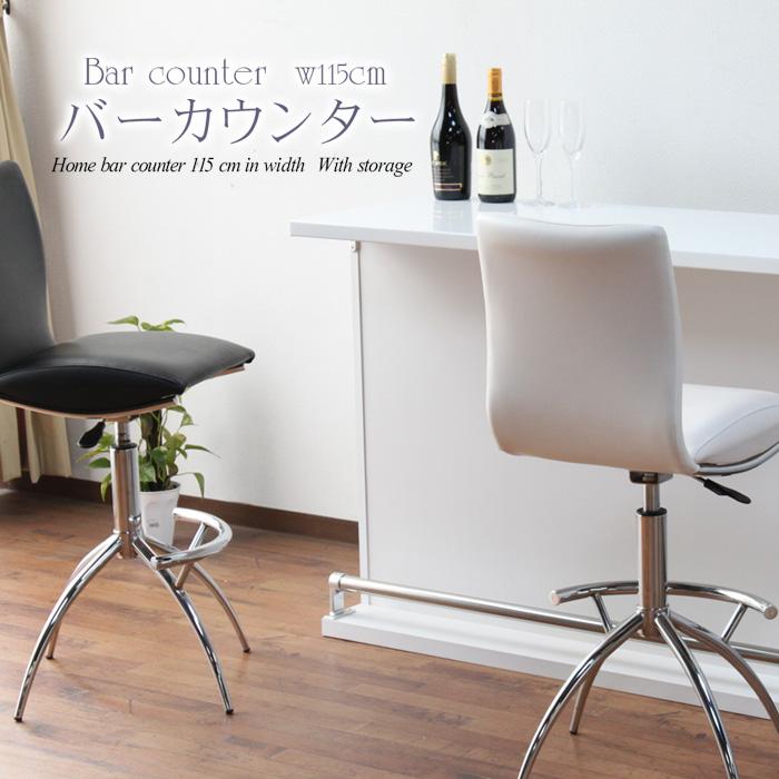 Kagu Mori Bar Counter Table Bar Tables Kitchen Counter High Counter