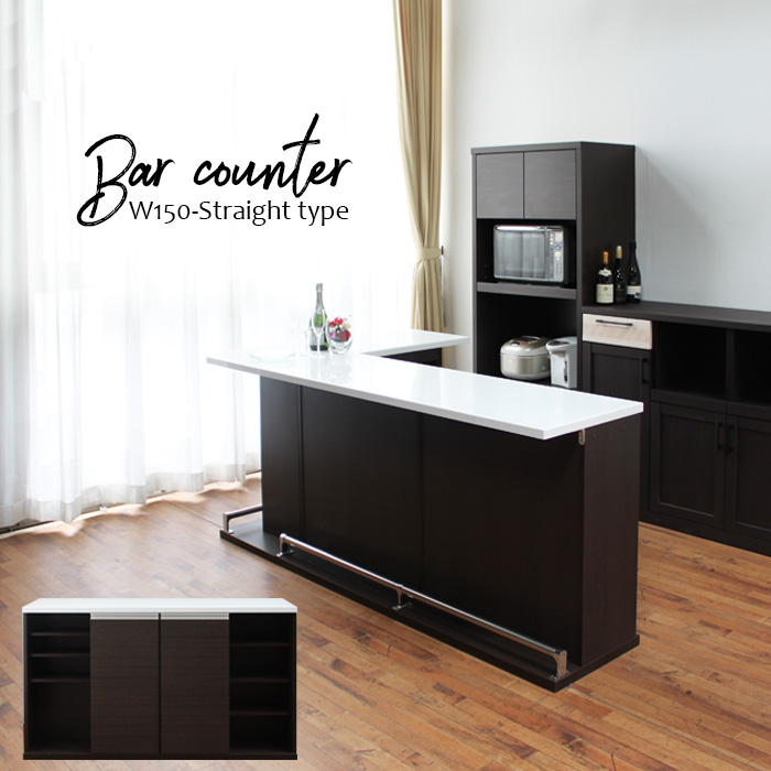 kagu-mori | Rakuten Global Market: 150 cm wide bar counter table ...