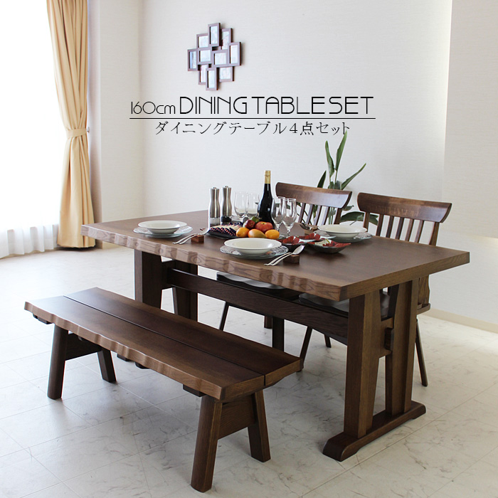 New 160 Cm Dining Table Set Oak Chairs Tables