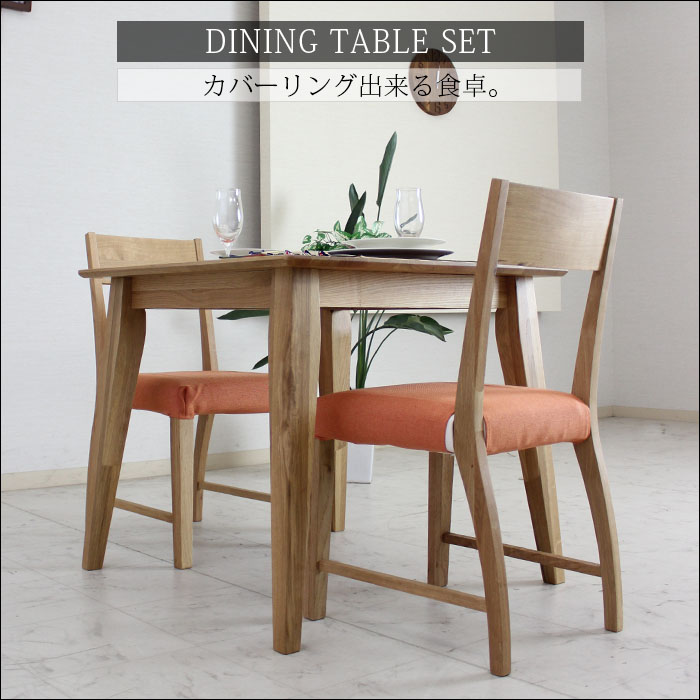 I Take Two Three Points Of Dining Table Set 80cm In Width Wooden Pure Sets,  And Three Points Of North Europe Cover Ring Dining Set Dining Table Dining  ...