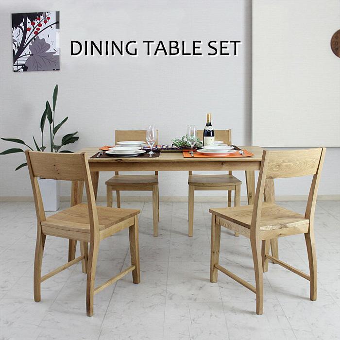ダイニングテーブルセット 幅140cm 木製 無垢 5点セット 4人掛け 北欧 ダイニング5点セット ダイニングテーブル ダイニングチェアー