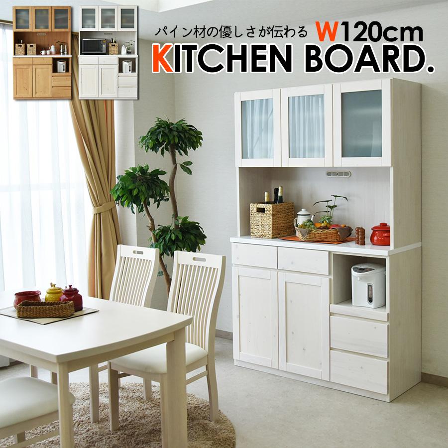 【送料無料】 食器棚 キッチンボード 幅120 完成品 木製品 無垢 カップボード オープンボード レンジ台 キッチンキッチン収納 キャビネット 北欧 カントリー