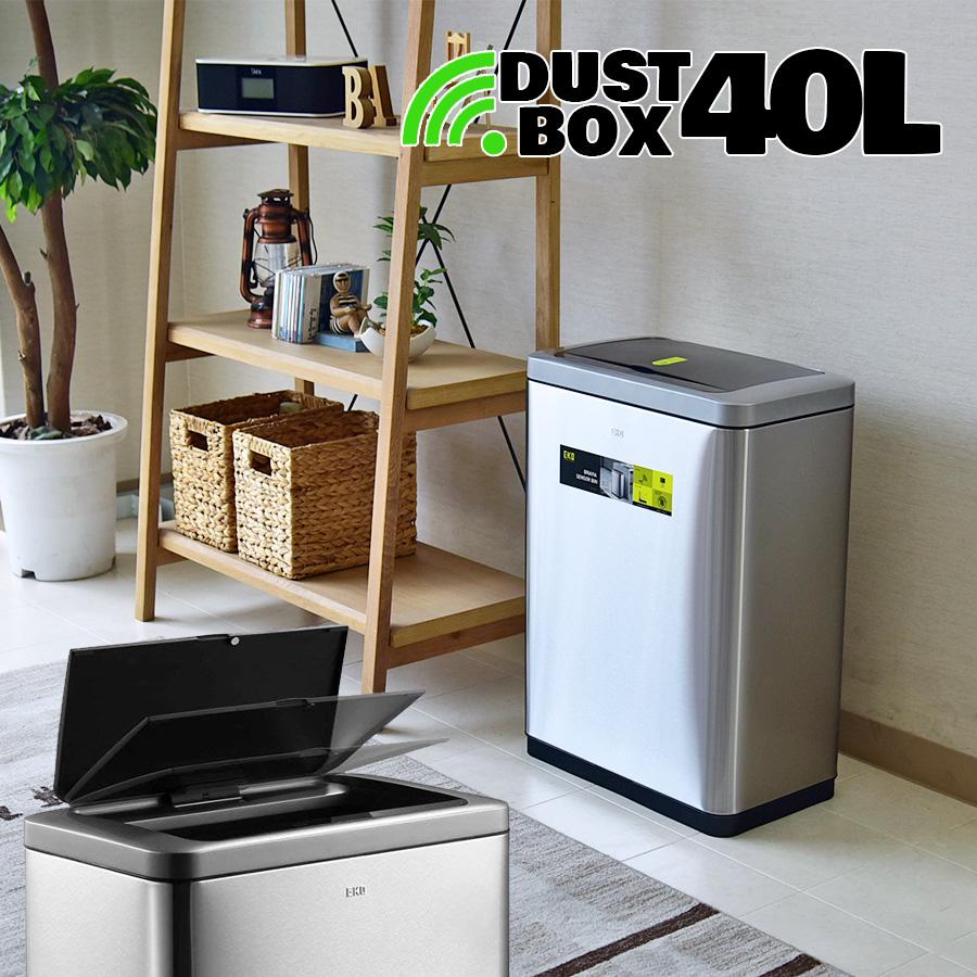 ゴミ箱 ダストボックス センサー式自動開閉 容量40L 分別 ステンレス インナーボックス付 スリム 蓋付 キッチン 幅46cm