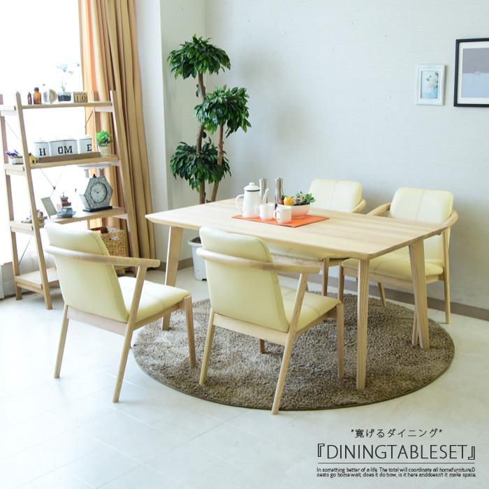 ダイニングテーブルセット 5点セット 4人掛け ダイニング5点セット 幅150 木製 無垢 アッシュ 食卓セット 北欧 デザイナー ダイニングチェアー オシャレ モダン テーブル 椅子 チェアー