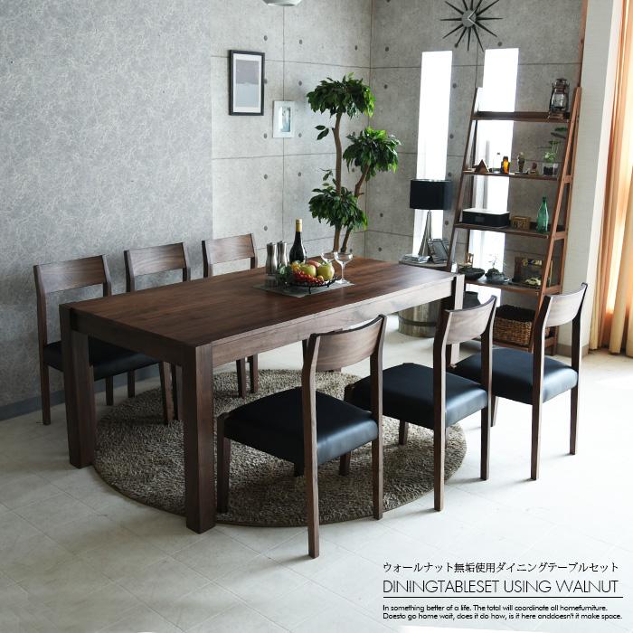 ダイニングテーブルセット 7点セット 6人掛け 幅180cm ウォールナット 無垢 木製 ダイニングセット 6人用 ダイニング7点セット 食卓セット ダイニングテーブル ダイニングチェアー 椅子