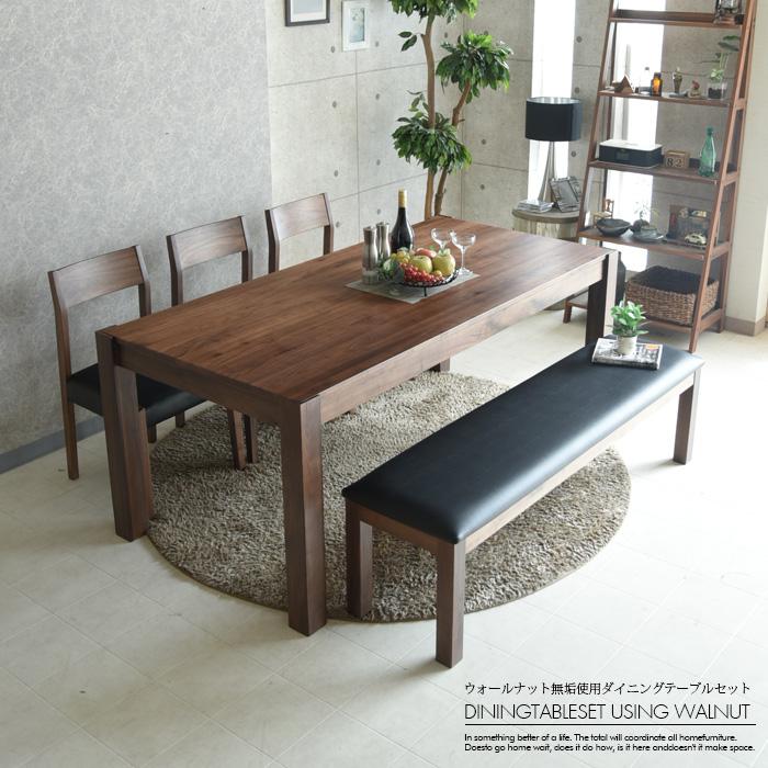 ダイニングテーブルセット 5点セット 6人掛け 幅180cm ウォールナット 無垢 木製 ダイニングセット 6人用 ダイニング5点セット 食卓セット ダイニングテーブル ダイニングチェアー 椅子
