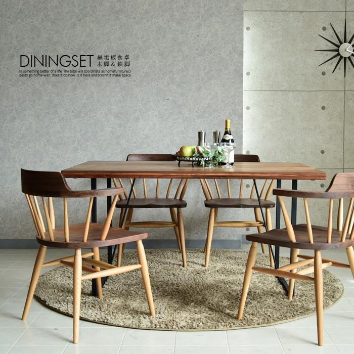 ダイニングテーブルセット 幅135cm 5点セット 4人掛け ダイニングテーブル5点セット 食卓 オイル塗装 アイアン脚 ダイニングテーブル チェアー ダイニングチェアー 椅子 テーブル