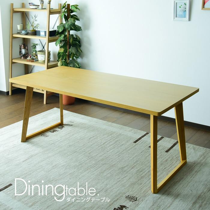 ダイニングテーブル ウォールナット 幅165 6人用 北欧 モダン おしゃれ ウレタン塗装 木 コンパクト 長方形 高さ70 小さめ 天然木 食卓テーブル オーク ブラウン ナチュラル