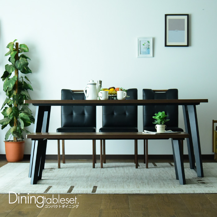 ダイニングテーブルセット ベンチ ウォールナット 6人掛け 北欧 5点セット 幅165 コンパクト 6人用 木製 ダイニングチェアー モダン おしゃれ ダイニングテーブル ブラウン ナチュラル PVC 無垢フレーム ウレタン塗装 キズ・汚れ強い